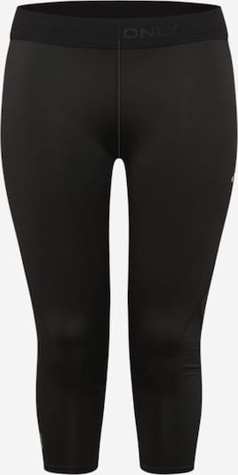 Only Play Curvy Sportske hlače 'Gill' u svijetlosiva / crna, Pregled proizvoda