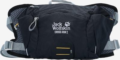 JACK WOLFSKIN Hüfttasche 'RUN 2' in gelb / hellgrau / dunkelgrau / schwarz, Produktansicht