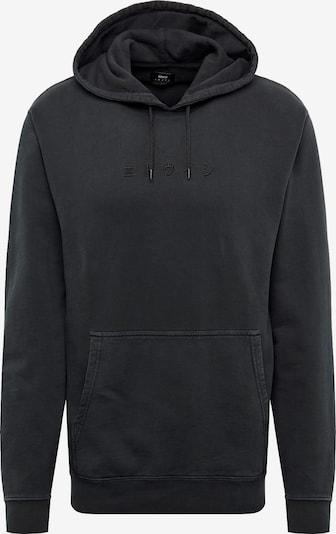 EDWIN Sweatshirt 'Katakana Heavy Felpa' in de kleur Antraciet, Productweergave