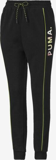 PUMA Sweatpants 'Chase' in schwarz, Produktansicht
