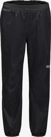 JACK WOLFSKIN 3-in-1-Hose 'ICELAND 3IN1 PANTS KIDS' in schwarz: Frontalansicht