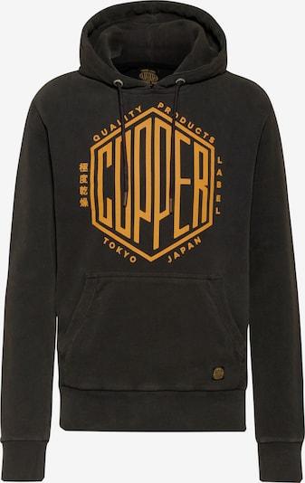 Superdry Sweatshirt in dunkelbraun / goldgelb, Produktansicht