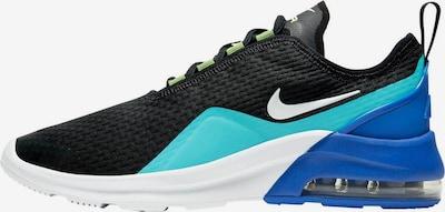 Sportbačiai 'Air Max Motion 2' iš Nike Sportswear , spalva - mėlyna / juoda, Prekių apžvalga