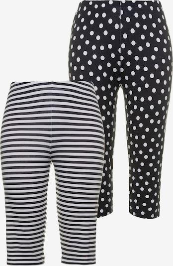 Ulla Popken Spodnie od piżamy w kolorze czarny / białym, Podgląd produktu