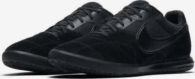 NIKE Fußballschuh ' THE PREMIER II SALA ' in schwarz, Produktansicht
