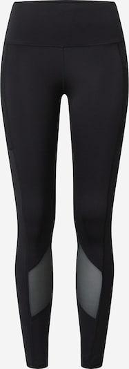 HKMX Спортен панталон в черно, Преглед на продукта
