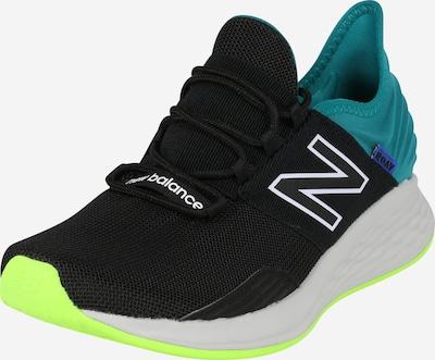 new balance Spordijalats sinine / roheline / must, Tootevaade