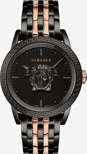 VERSACE Uhr 'PALAZZO EMPIRE, VERD00618' in rosegold / schwarz, Produktansicht
