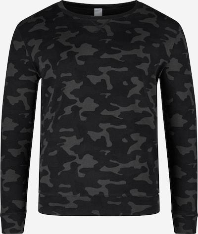 Skiny Sloungewear Sweatshirt in dunkelgrau / schwarz, Produktansicht