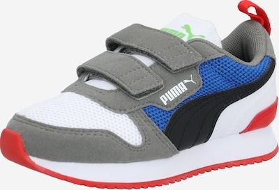 szürke / fekete / fehér PUMA Sportcipő, Termék nézet