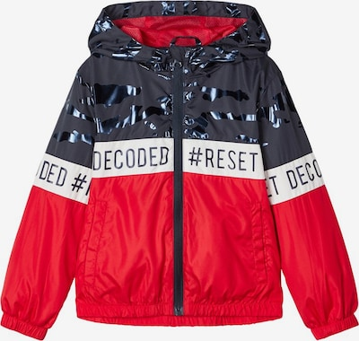 NAME IT Jacke in navy / rot / weiß, Produktansicht