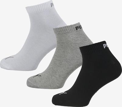PUMA Socken in grau / schwarz / weiß, Produktansicht