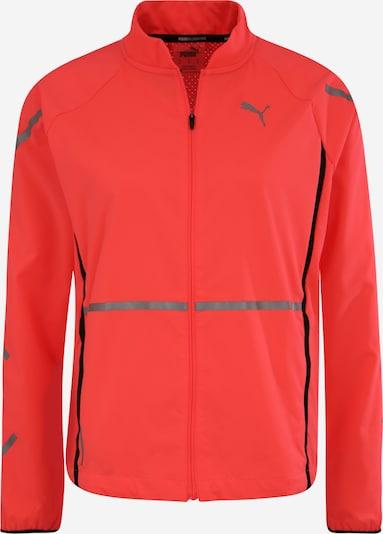 PUMA Športová bunda 'Runner ID' - ružová, Produkt