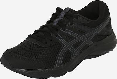 ASICS Chaussure de course en noir, Vue avec produit