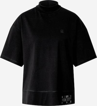 G-Star RAW Tričko - černá, Produkt