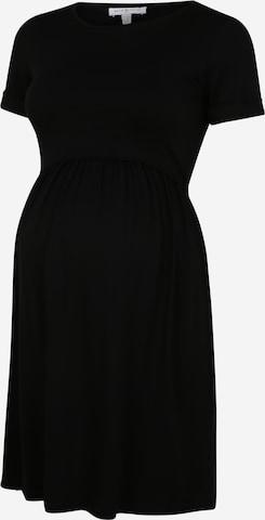 Envie de Fraise Dress 'LIMBO' in Black