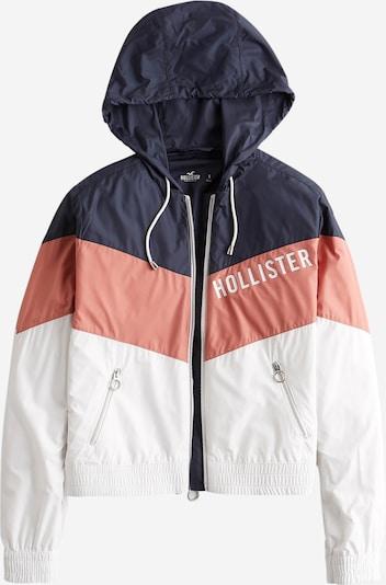 HOLLISTER Jacke in navy / pastellrot / weiß, Produktansicht