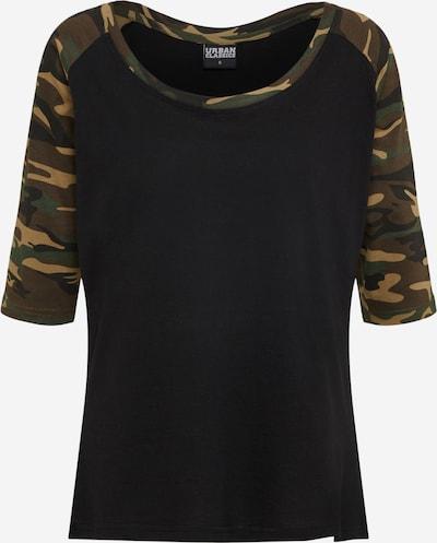 Tricou Urban Classics pe maro / verde / negru, Vizualizare produs