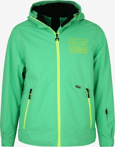 CHIEMSEE Veste outdoor en vert, Vue avec produit