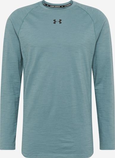 UNDER ARMOUR Funkční tričko - pastelová modrá, Produkt