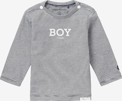 Noppies Shirt 'Newman' in dunkelblau / weiß, Produktansicht