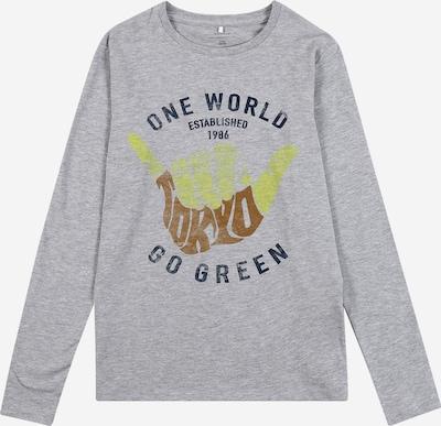 NAME IT Shirt 'LAUS' in de kleur Bruin / Geel / Grijs gemêleerd / Zwart, Productweergave