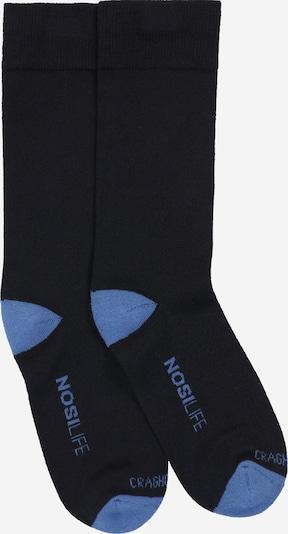 Sportinės kojinės 'Ife Travel Sgl' iš CRAGHOPPERS , spalva - tamsiai mėlyna / juoda, Prekių apžvalga
