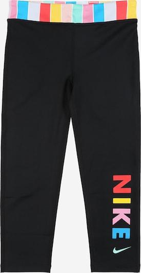 NIKE Sportovní kalhoty - mix barev, Produkt
