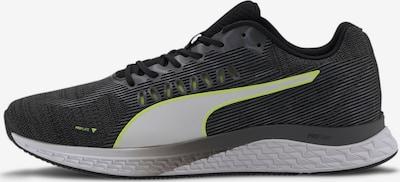 PUMA Laufschuhe 'Speed Sutamina' in gelb / grau / schwarz, Produktansicht