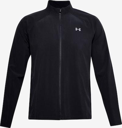 UNDER ARMOUR Sportjas 'Launch' in de kleur Zwart, Productweergave