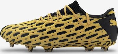 PUMA Voetbalschoen 'FUTURE 5.1 NETFIT Low FG/AG' in de kleur Geel / Zwart, Productweergave
