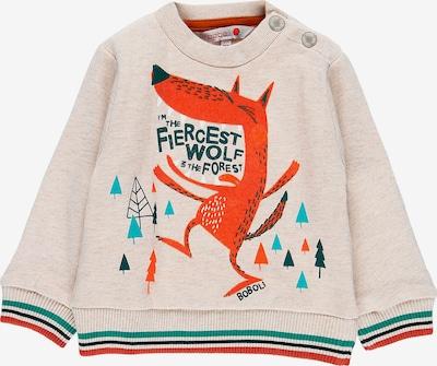 BÒBOLI Sweatshirt in cappuccino / mischfarben: Frontalansicht