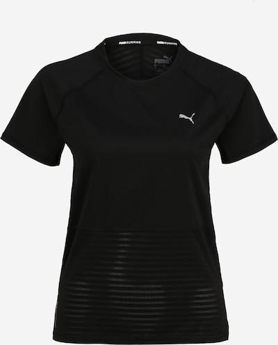 Sportiniai marškinėliai 'Last Lap Excite Summer' iš PUMA , spalva - juoda, Prekių apžvalga