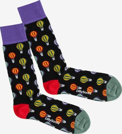 Kojinės 'Kapadokya Night' iš DillySocks , spalva - mišrios spalvos, Prekių apžvalga