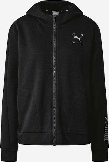 PUMA Bluza rozpinana sportowa w kolorze czarnym, Podgląd produktu