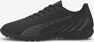 PUMA Fußballschuhe ' One 20.4 TT' in schwarz / silber, Produktansicht