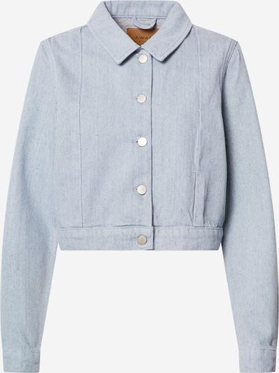 Demisezoninė striukė 'VMYRSA' iš VERO MODA , spalva - mėlyna / tamsiai (džinso) mėlyna / šviesiai mėlyna, Prekių apžvalga