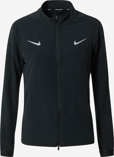 NIKE Sportska jakna u crna / bijela, Pregled proizvoda