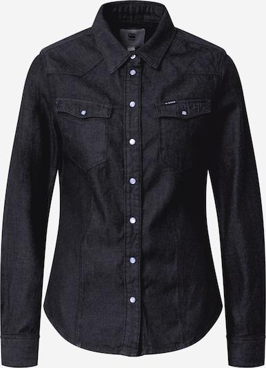 G-Star RAW Halenka '3301' - černá džínovina, Produkt