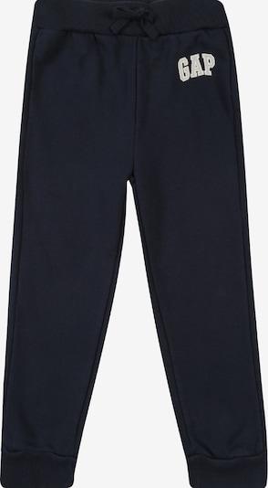 GAP Hose in dunkelblau, Produktansicht