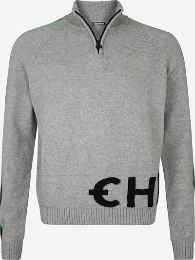 Sportinis megztinis iš CHIEMSEE , spalva - pilka: Vaizdas iš priekio