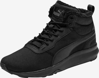 PUMA Sneaker 'ST Activate Mid WTR' in schwarz, Produktansicht