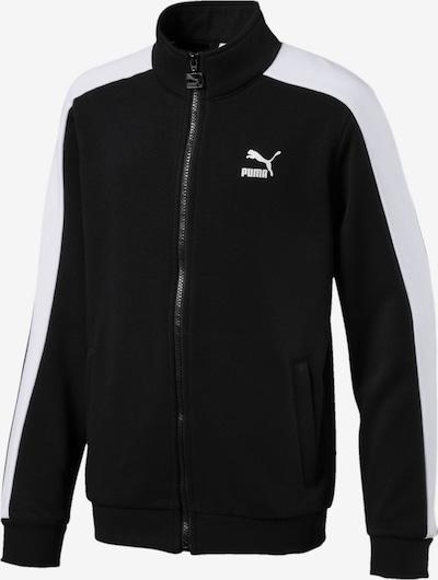PUMA Trainingsjacke 'T7' in schwarz / weiß, Produktansicht