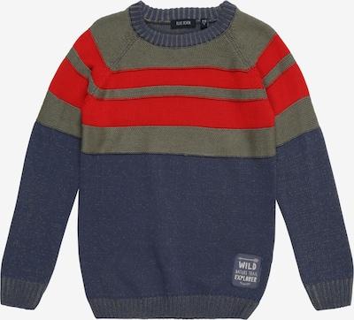 BLUE SEVEN Pullover in dunkelblau / hellrot, Produktansicht