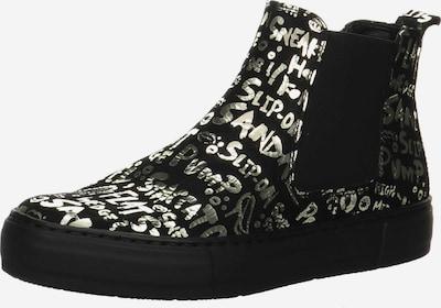 ARA Stiefelette in schwarz / silber, Produktansicht