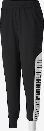 PUMA Športové nohavice - čierna / biela, Produkt