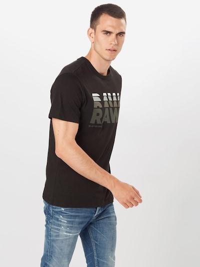 G-Star RAW Särk hall / must / valge: Eestvaade