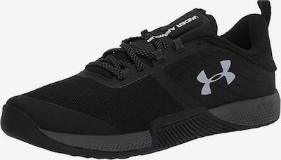 UNDER ARMOUR Sportschuh 'Tribase Thrive' in schwarz, Produktansicht