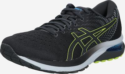 ASICS Sportske cipele 'Gel-Cumulus 22' u siva / crna, Pregled proizvoda