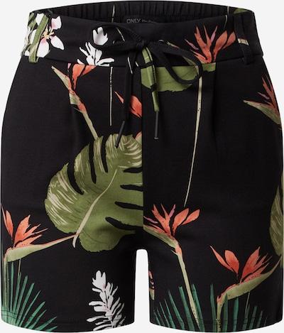 ONLY Shorts 'ONLPOPTRASH PRINT SHORTS' in schwarz: Frontalansicht